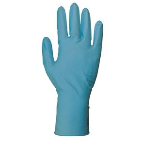 Double Thickness Disposable Nitrile Gloves (X50)